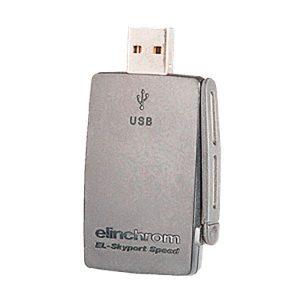 web_USB_MK2